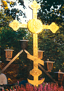 The Cross given as a gift by Tsar Boris III