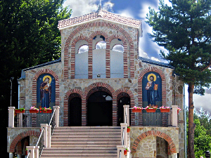 the temple of the Holy Virgin Mary